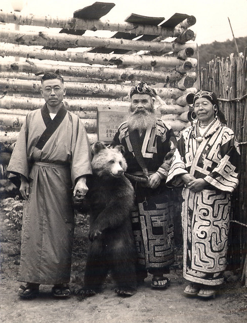 Ainu Peopl with bear