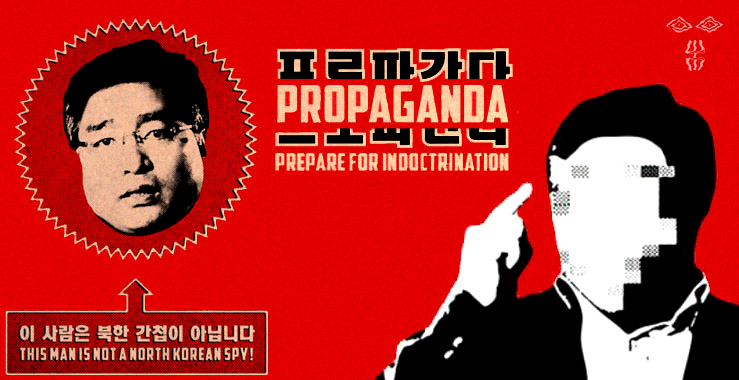 """PROPAGANDA"" : N. KOREAN ""F*CKUMENTALLY' FILM ABOUT WESTERN PROPAGANDA : & IT'S SPOT ON!"